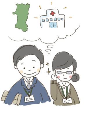 秋田県が取り組む看護師医師確保への道イラスト